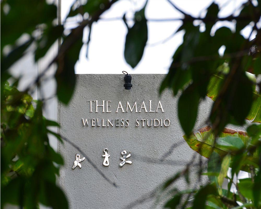 The Amala